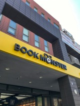 The distinct yellow store front